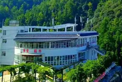 黔東南州工業學校
