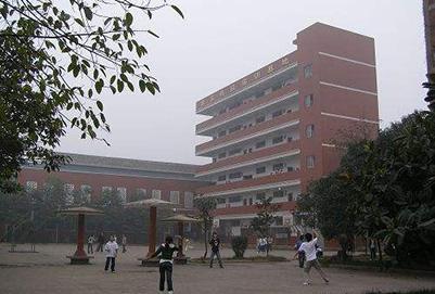 四川省自贡市高级技工学校