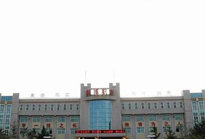 韩城市职业中等专业学校