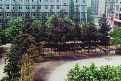 武汉市第二商业学校