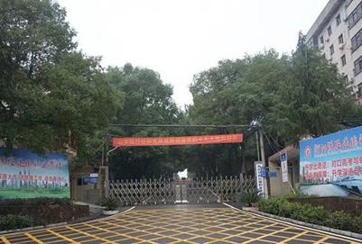 衡阳铁路运输职业学校