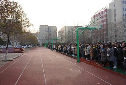 河南信息职业学院