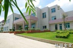 贵州省广播电视学校