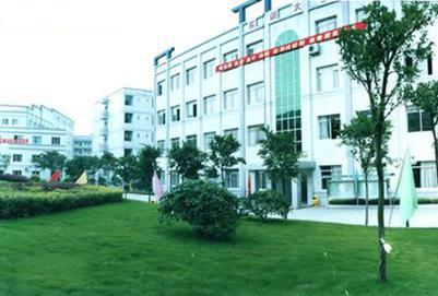 重庆光华女子卫生职业学校