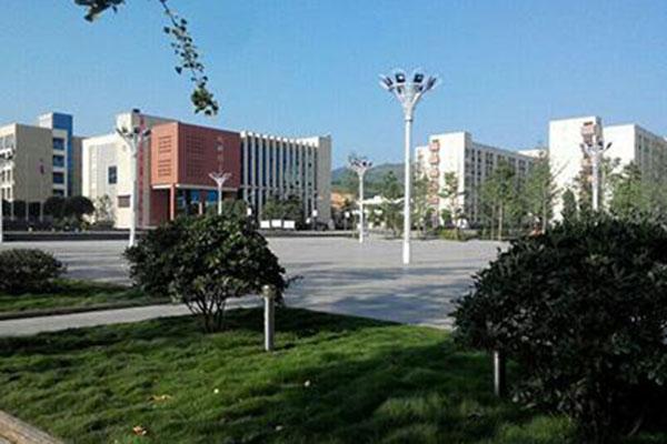 金沙第二职业技术高级中学