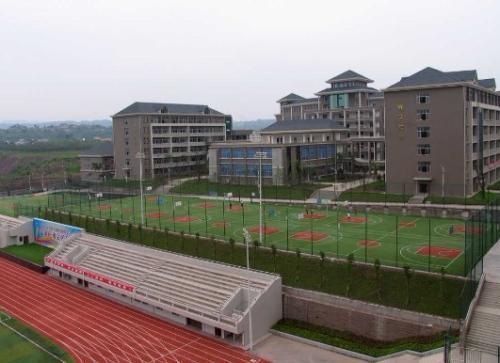 重庆市园林技工学校