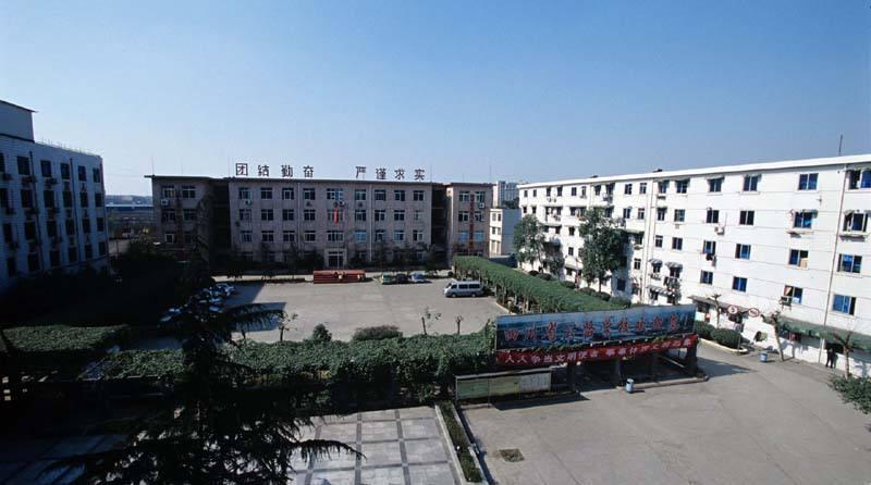 四川华蓥职业技术学校