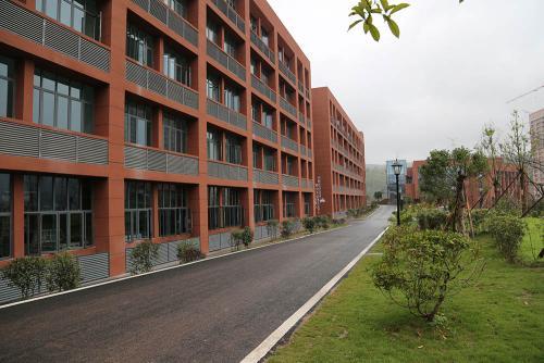 重庆市人文艺术职业学校