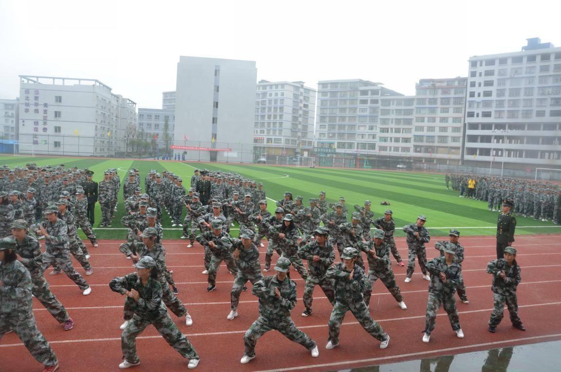 贵州习水中等职业学校