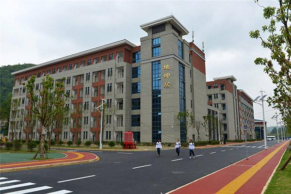 贵州职业技术学院中等职业技术学校