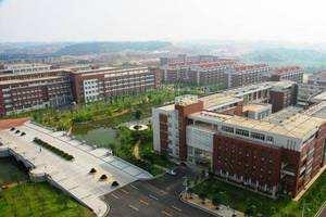 贵州省应用技术职业学院五年制大专