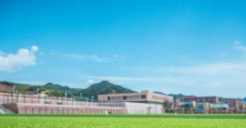 贵阳五年制大专职业技术学院