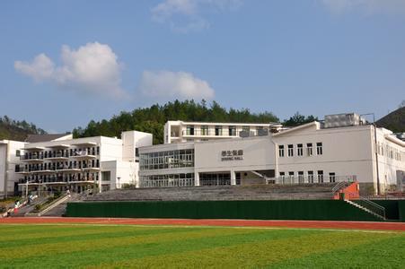 贵州五年制大专盛华职业学院
