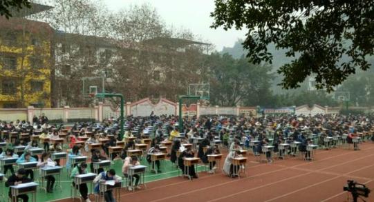 重庆市渝北区统景职业中学