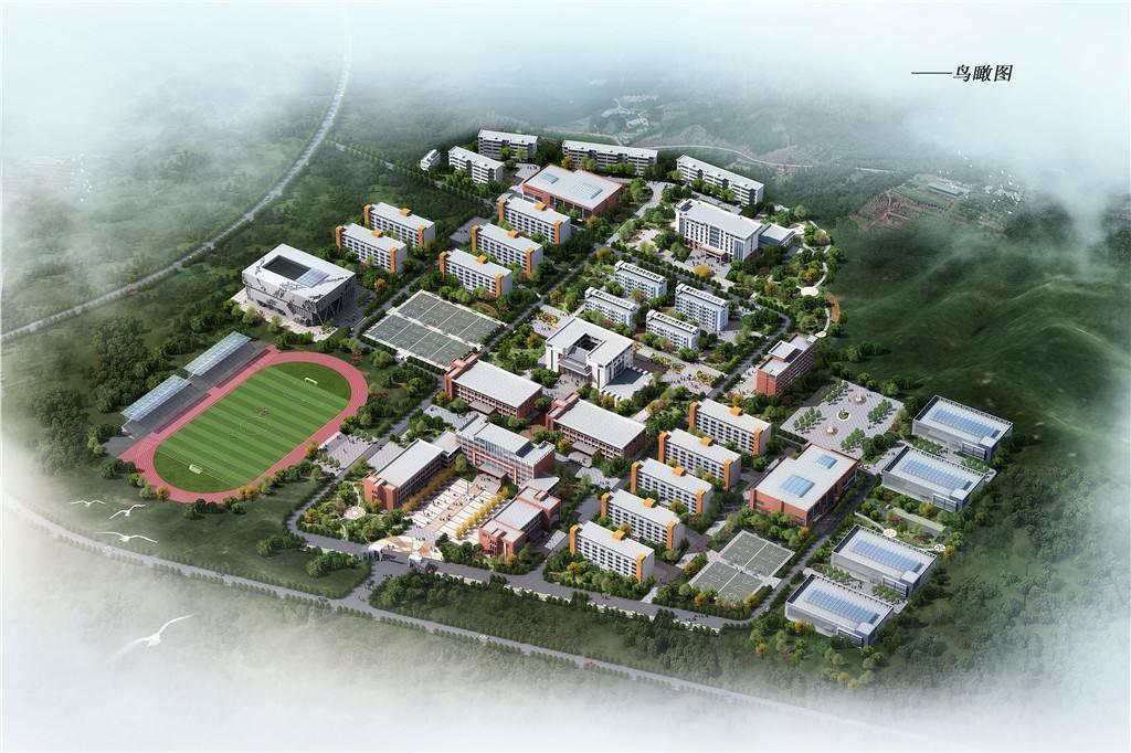 赫章县中等职业学校