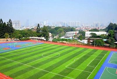 贵州物资学校