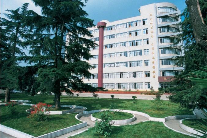 云南省建筑材料工业学校