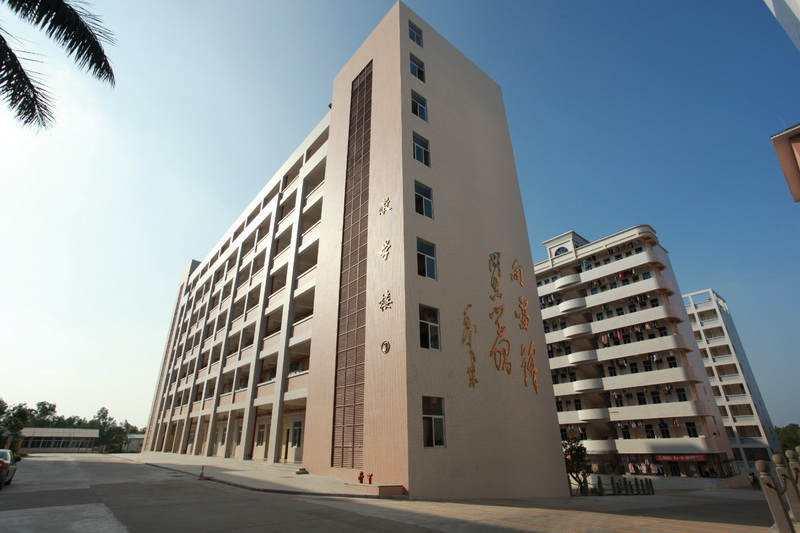云南银行学校