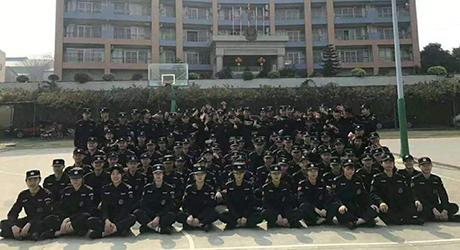 石家庄保安中等专业学校