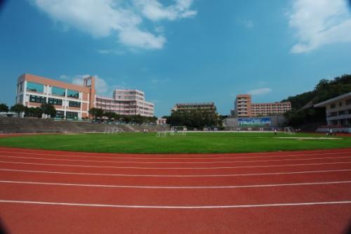 威远县职业技术职业学校