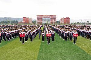 西昌市第一职业技术中学