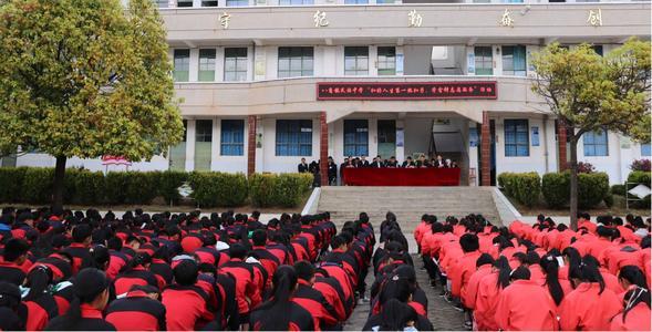 盐亭县八角镇高级中学
