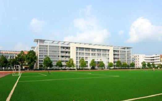 营山县职业高级中学