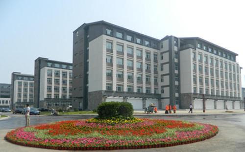 山西省中医学校