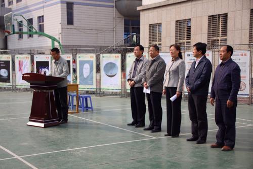 山西省贸易学校