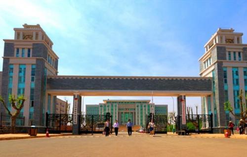 重庆青年职业技术学院五年制大专