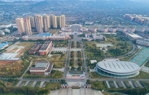 重庆工业职业技术学院五年制大专