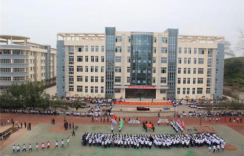 重庆市垫江县第二职业中学校