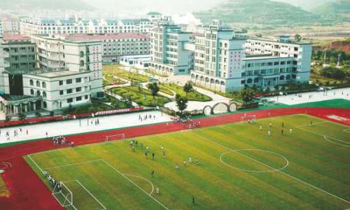 六盘水千惠职业技术学校