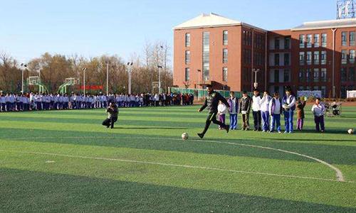大连市足球运动学校