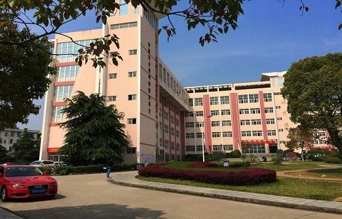 湖南冶金职业技术学院