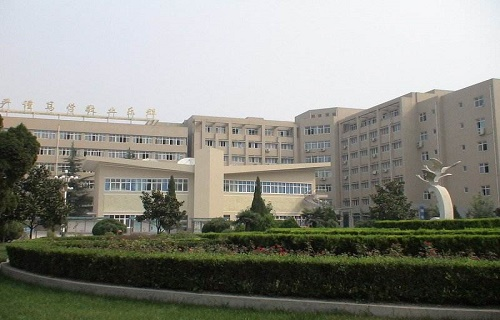 宁夏经贸职业技术学院