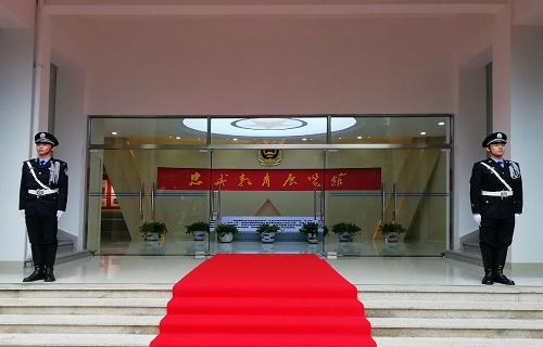 福建警察学院