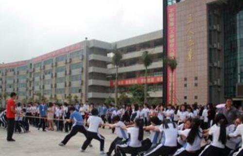 灵寿县职业技术教育中心