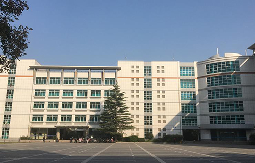 安徽省轻工业干部中等专业学校