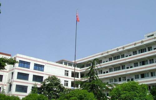 江西省化学工业学校