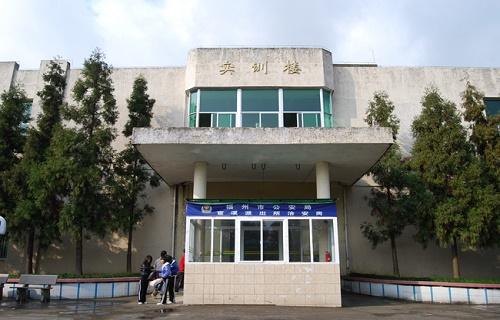 福建商贸学校