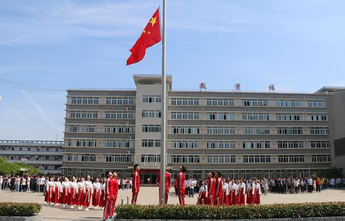 安徽省第一轻工业学校