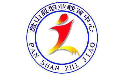 盘山县职教中心