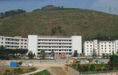 麻栗坡县民族职业高级中学