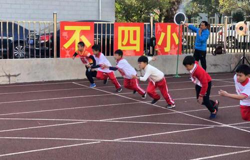 玉溪市少年儿童体育学校