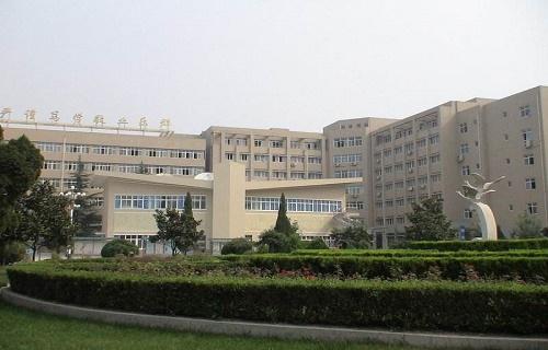天津市南洋职业技术学校