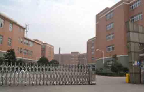 宁波北仑弘途技工学校