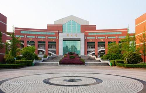 中国有色十四冶技工学校