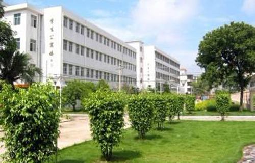 福贡县农业机械化技术学校