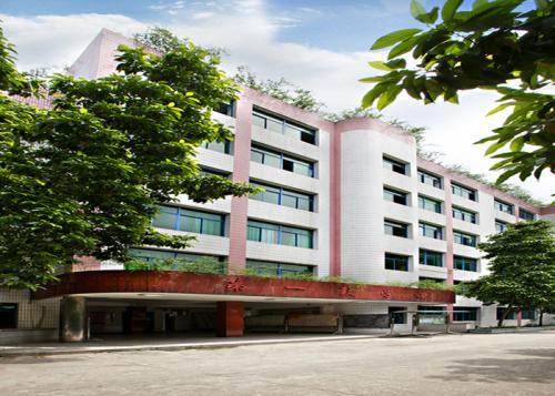富源县第一职业中学